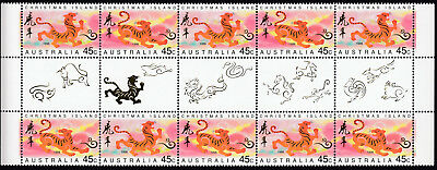 1998 Christmas Island Year of the tiger gutter strip sheet stamps MNH