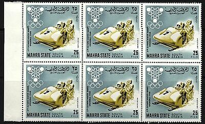 Mahra (Yemen) 1967 Sport Winter Olympics MNH - block of 6