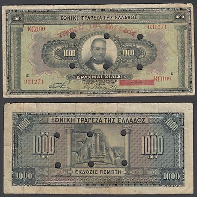 Greece 1000 Drachmai 1926 (F) Condition Banknote P-100 CANCELLED ###