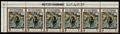 QUAITI STATE IN HADHRAMAUT, 1967 horses, MNH - strip of 6