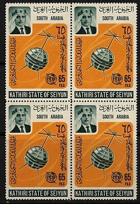Kathiri State of Seiyun, 1966, ITU - MNH  (block of 4)
