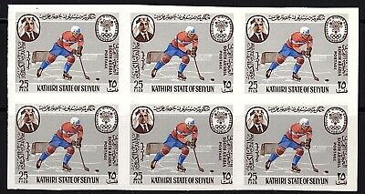 Kathiri State of Seiyun, 1967 Winter Olympic Games, MNH - imperf