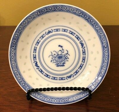 Made in China blue and white Rice Eye small plate