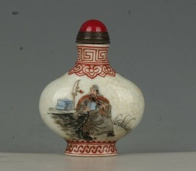Chinese Exquisite Handmade Ancient characters pattern porcelain snuff bottle