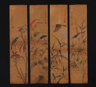 Fine Chinese Hand-painting Painting Four Scroll Wang Li Marked-bird