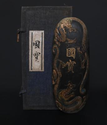 Fine Antique Chinese Carved Black Ink Stick With Xuande Marked