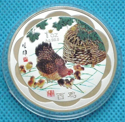 Exquisite 2017 Chinese Lunar Zodiac Year of the Chicken Colored Silver Coin