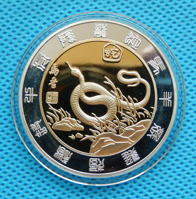 Nice China Zodiac 24K Gold & Silver Coin - Year of the Snake