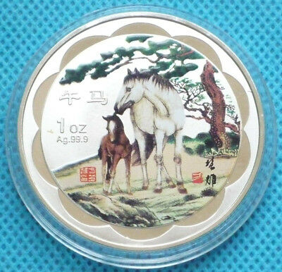 Exquisite 2014 Chinese Lunar Zodiac Year of the Horse Colored Silver Coin