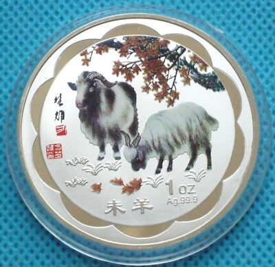 Exquisite 2015 Chinese Lunar Zodiac Year of the Sheep Colored Silver Coin
