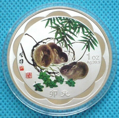 Exquisite 2011 Chinese Lunar Zodiac Year of the Rabbit Colored Silver Coin