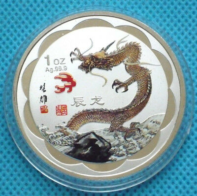 Exquisite 2012 Chinese Lunar Zodiac Year of the Dragon Colored Silver Coin