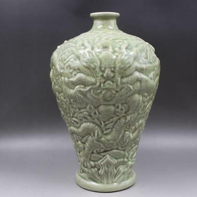 Chinese Old Longquan Kiln Green Glaze Relief Dragon Pattern Porcelain Vase