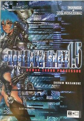 Ghost in the Shell 1.5. Human Error Processor