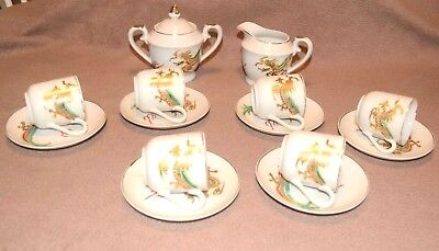Six place part Japanese porcelain tea cup set with milk jug and sugar bowl.