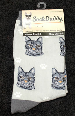Silver Tabby Cat Breed Lightweight Stretch Cotton Adult Socks