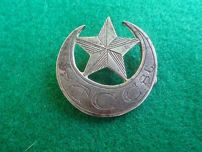 Interesting Victorian Silver Officer's cap badge? Military? Turkish? Egypt 1886