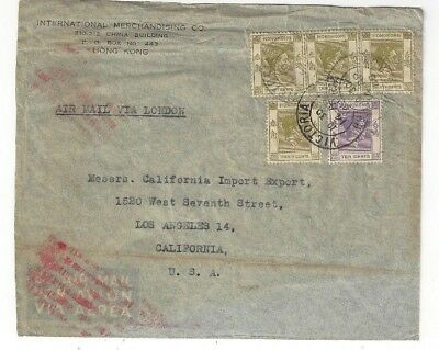 1946 Victoria Hong Kong China Part Paid Airmail Los Angeles CA Five KGVI Stamps