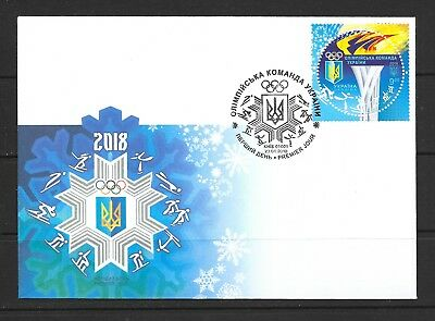 2018 Ukraine FDC dated 23 Jan 2018 Olympic Team at Winter Olympics