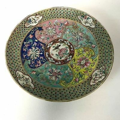 "Rare 19th Century Rose Medallion Chinese Porcelain 9.5"" Plate"