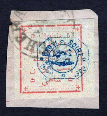 Middle East / Persia Used postage stamp on paper