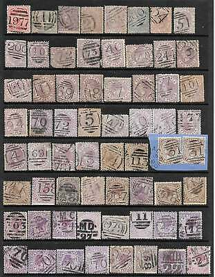 VICTORIA BARRED NUMERALS, CDS, etc x200+ Unchecked on generally fine used stamps