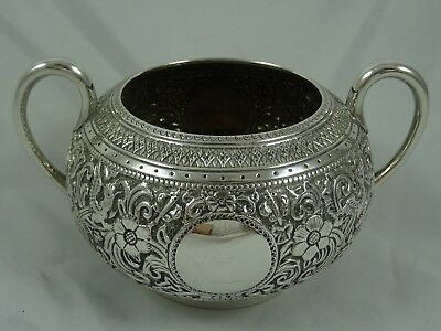 PRETTY VICTORIAN silver SUGAR BOWL, 1882, 231gm