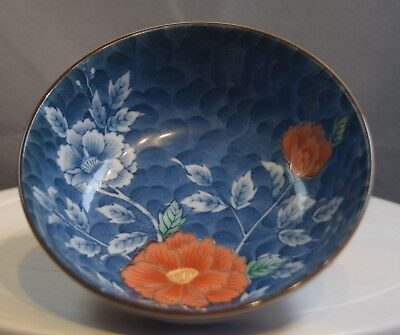 A Signed Antique Japanese/chinese Bowl
