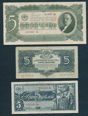Russia.USSSR.Lot of 3 banknotes.