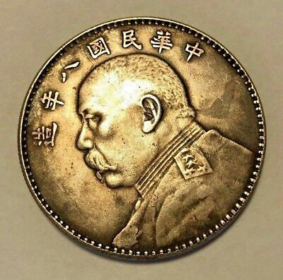 Authentic 1919 China Fatman Silver Dollar Year 8 Chinese Coin KM# 329.6