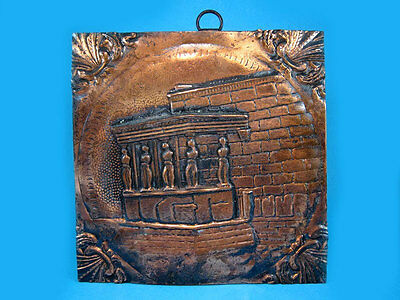 Amazing Vintage Copper Wall Plaque, Ancient Temple Ruins!!!