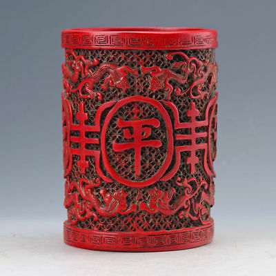 "Chinese Collectable Red Coral Hand Carved ""ping An Shi Fu"" Brush Pots"