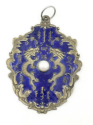 China Chinese medal Order of the Double Dragon,nice Copy Replica, RARE!!