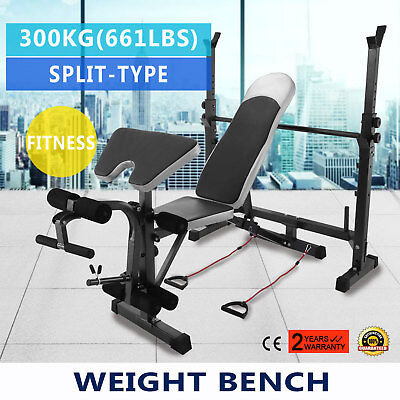 Weight Lifting Bench 660 LBS Fitness Home Gym Bench Set Adjustable Press PRO