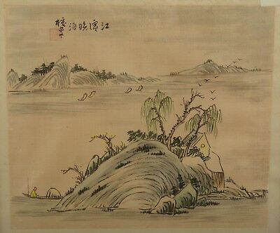Vintage or Antique Chinese Silk Painting House on Island Landscape Signed