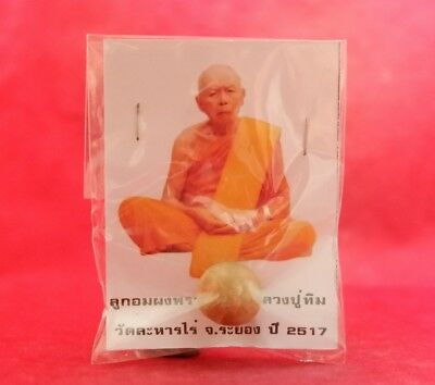 Look-Om By Lp Tim Wat Lahanrai Temple Thai Amulet B.e.2517