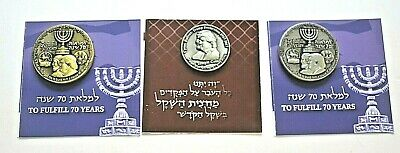 Complete set of 3 coins Half Shekel 70 Years King Cyrus Donald Trump Temple WOW.