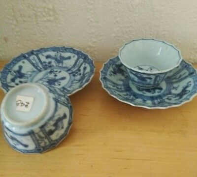 Pair of Antique Chinese Cup & Saucers- China - ca. 1720 ( Kangxi Period )
