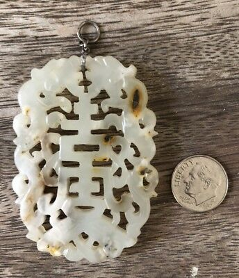 Vintage Antique Chinese Carved White Jade Medallion Necklace Pendant Plaque