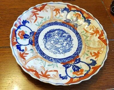 Antique early Japanese Imari plate