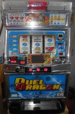 Quarter / Token Pachislo Duel Dragon Video Slot Machine / 297 Pg Manual