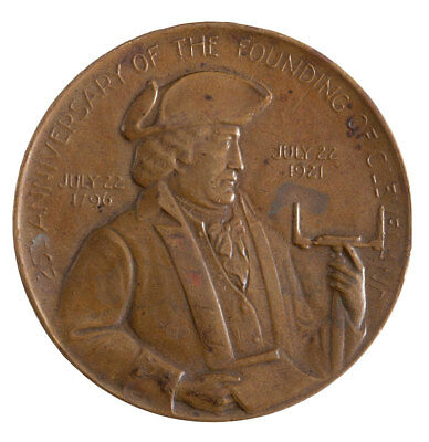 Engraver and Patriot 1735-1818 Bronze 40MM 3D High Relief Medal Paul Revere