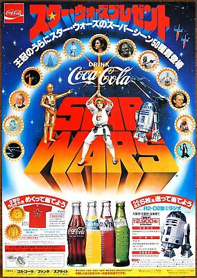 Japan Exclusive Stuff! =STAR WARS= 1978 Japanese Coca-Cola Promotion Poster COKE