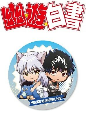Bell House Gyugyutto Pin Can Badge Yu Yu Hakusho Ghost Files Yoko Kurama & Hiei
