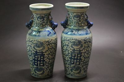 2Pcs Blue And White Porcelain Interlock Branch 囍 Riches and honour