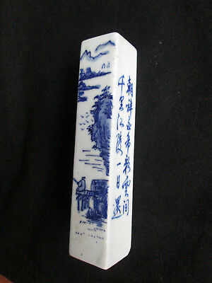 Rare Antique 19th Century Chinese Blue & White Porcelain Wax Seal Desk Stamp
