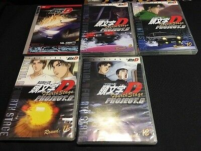 Initial D Project D DVD Lot Anime A1