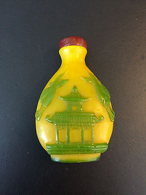 Old Snuff Bottle Rare!!! Collectible!!!