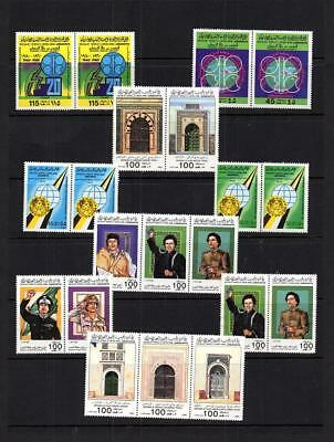 Middle East Libya Mnh Collection Of Commemorative Stamp Lot (Lyb 84)