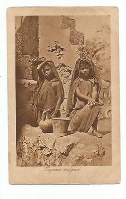 "Libia - Italy Colonies Postal Card - ""children"" Unused - Lot (Lyb - 002)"
